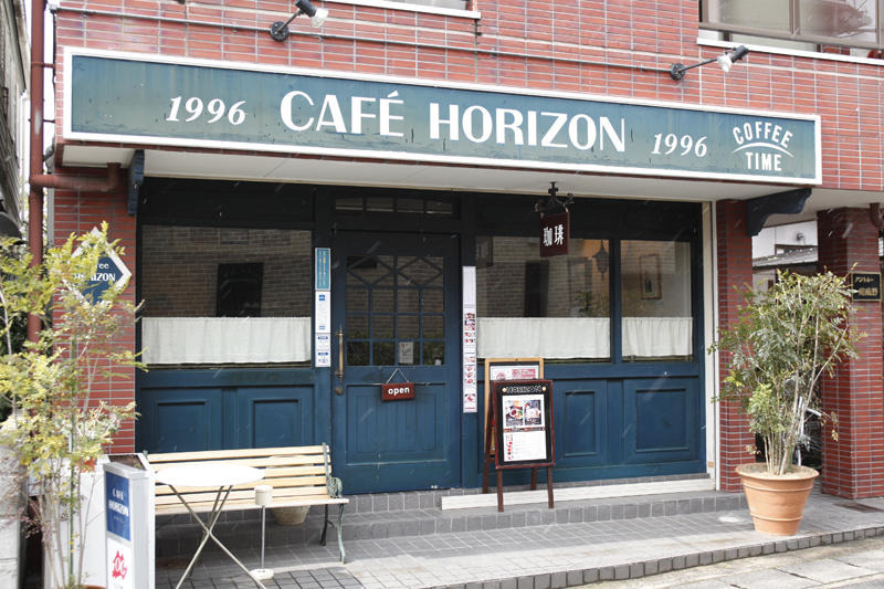 CAFE HORIZON